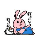 しろべにのハッピーライフ 春.ver(個別スタンプ:22)