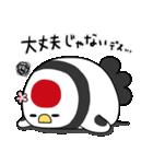 しろべにのハッピーライフ 春.ver(個別スタンプ:26)
