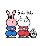 しろべにのハッピーライフ 春.ver(個別スタンプ:29)