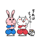 しろべにのハッピーライフ 春.ver(個別スタンプ:30)