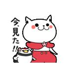 しろべにのハッピーライフ 春.ver(個別スタンプ:31)