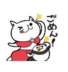 しろべにのハッピーライフ 春.ver(個別スタンプ:32)