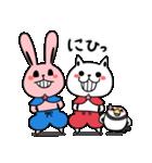 しろべにのハッピーライフ 春.ver(個別スタンプ:33)