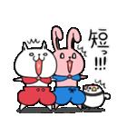 しろべにのハッピーライフ 春.ver(個別スタンプ:34)