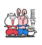 しろべにのハッピーライフ 春.ver(個別スタンプ:35)