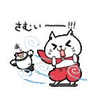 しろべにのハッピーライフ 春.ver(個別スタンプ:37)