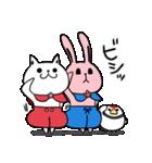 しろべにのハッピーライフ 春.ver(個別スタンプ:38)