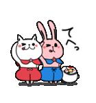 しろべにのハッピーライフ 春.ver(個別スタンプ:39)