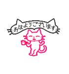 pink little cat シンプル スタンプ(敬語)(個別スタンプ:01)