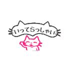pink little cat シンプル スタンプ(敬語)(個別スタンプ:02)