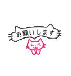 pink little cat シンプル スタンプ(敬語)(個別スタンプ:03)