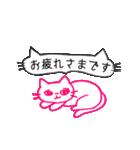 pink little cat シンプル スタンプ(敬語)(個別スタンプ:04)