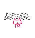 pink little cat シンプル スタンプ(敬語)(個別スタンプ:05)