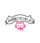 pink little cat シンプル スタンプ(敬語)(個別スタンプ:06)