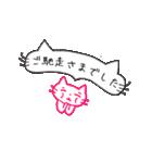 pink little cat シンプル スタンプ(敬語)(個別スタンプ:07)