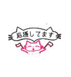 pink little cat シンプル スタンプ(敬語)(個別スタンプ:08)