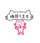 pink little cat シンプル スタンプ(敬語)(個別スタンプ:09)