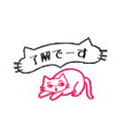 pink little cat シンプル スタンプ(敬語)(個別スタンプ:10)