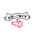 pink little cat シンプル スタンプ(敬語)(個別スタンプ:11)