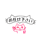 pink little cat シンプル スタンプ(敬語)(個別スタンプ:12)