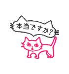 pink little cat シンプル スタンプ(敬語)(個別スタンプ:13)
