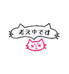 pink little cat シンプル スタンプ(敬語)(個別スタンプ:14)
