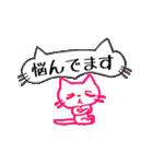 pink little cat シンプル スタンプ(敬語)(個別スタンプ:15)