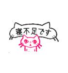 pink little cat シンプル スタンプ(敬語)(個別スタンプ:16)