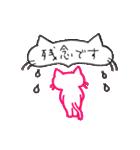 pink little cat シンプル スタンプ(敬語)(個別スタンプ:17)