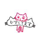 pink little cat シンプル スタンプ(敬語)(個別スタンプ:18)