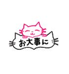 pink little cat シンプル スタンプ(敬語)(個別スタンプ:19)