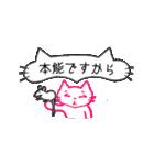 pink little cat シンプル スタンプ(敬語)(個別スタンプ:20)