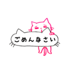 pink little cat シンプル スタンプ(敬語)(個別スタンプ:22)