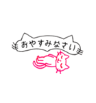 pink little cat シンプル スタンプ(敬語)(個別スタンプ:24)