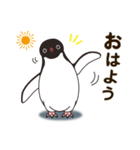 気さくなペンギン(個別スタンプ:01)