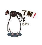 気さくなペンギン(個別スタンプ:05)