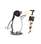 気さくなペンギン(個別スタンプ:06)