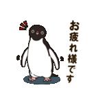 気さくなペンギン(個別スタンプ:09)