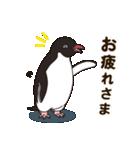 気さくなペンギン(個別スタンプ:10)