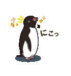 気さくなペンギン(個別スタンプ:16)