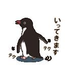 気さくなペンギン(個別スタンプ:17)