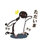 気さくなペンギン(個別スタンプ:19)