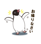 気さくなペンギン(個別スタンプ:20)
