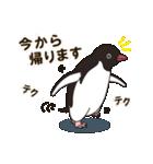 気さくなペンギン(個別スタンプ:21)
