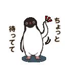 気さくなペンギン(個別スタンプ:22)