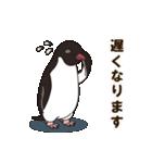 気さくなペンギン(個別スタンプ:24)