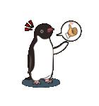 気さくなペンギン(個別スタンプ:29)