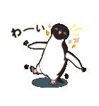 気さくなペンギン(個別スタンプ:30)