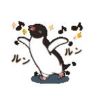 気さくなペンギン(個別スタンプ:31)