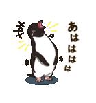 気さくなペンギン(個別スタンプ:33)